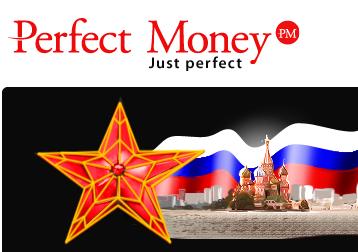 PerfectMoney — как работать с платежной системой. Регистрация, Безопасность