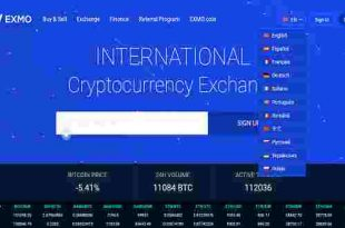 Exmo Cryptocurrency