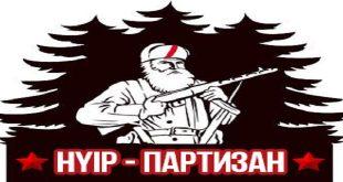 Hyip-партизаны