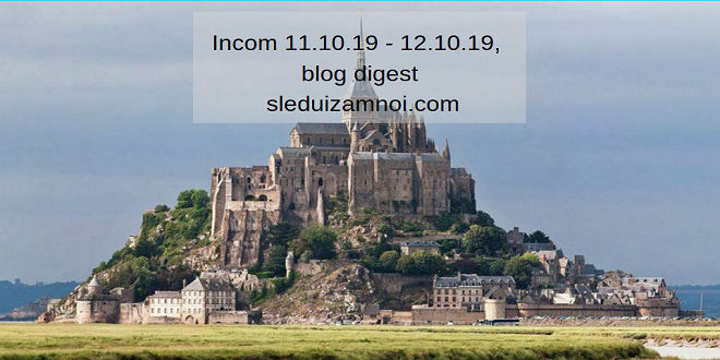 Income October 11-12