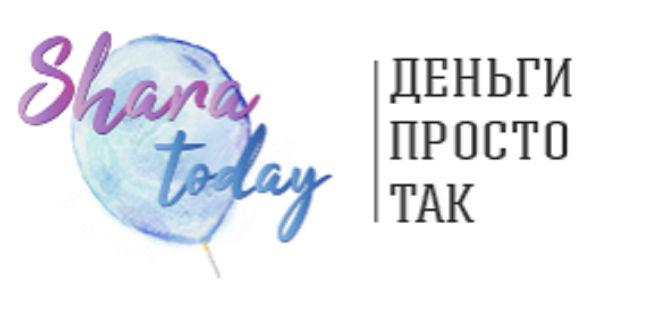 Shara Today: отзывы и обзор нового инвестиционного проекта
